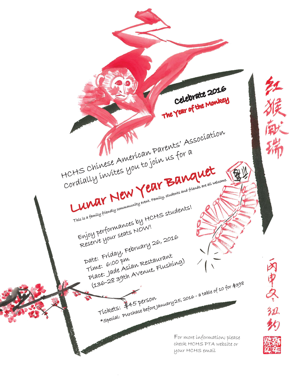 chinese new year dinner invitation - Chinese New Year 2016 Date